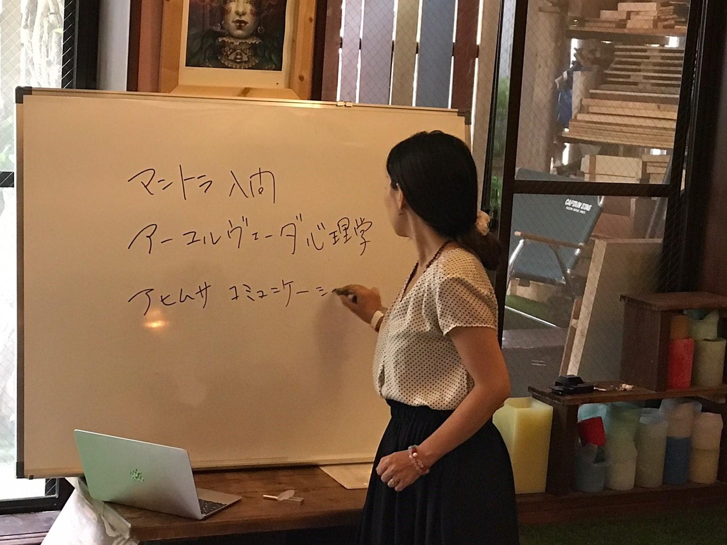 http://www.wisdom-tokyo.co.jp/hos/